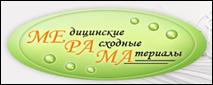 Мерама
