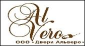 Двери Альверо