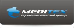 Медитэкс