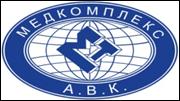 Медкомплекс «А.В.К.»
