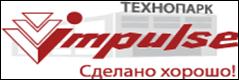 Технопарк Импульс